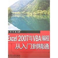 http://ec4.images-amazon.com/images/I/51FDox4pi6L._AA200_.jpg