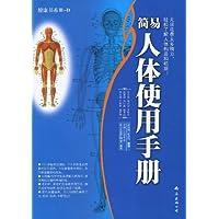 http://ec4.images-amazon.com/images/I/51FE0wdMP-L._AA200_.jpg
