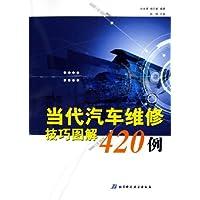 http://ec4.images-amazon.com/images/I/51FE46j9PgL._AA200_.jpg