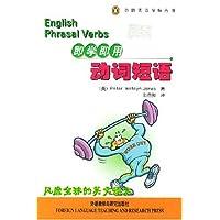 http://ec4.images-amazon.com/images/I/51FE8NsaRXL._AA200_.jpg