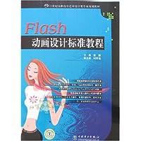 http://ec4.images-amazon.com/images/I/51FE9qg72ZL._AA200_.jpg
