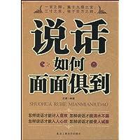 http://ec4.images-amazon.com/images/I/51FEJkEAYaL._AA200_.jpg