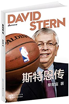 大卫∙斯特恩传.pdf
