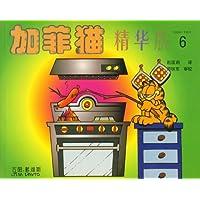 http://ec4.images-amazon.com/images/I/51FEkPRXq6L._AA200_.jpg