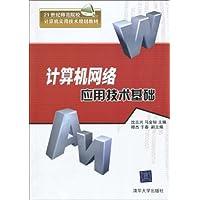 http://ec4.images-amazon.com/images/I/51FEl3kClAL._AA200_.jpg