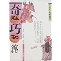 http://ec4.images-amazon.com/images/I/51FErQshNVL._AA200_.jpg