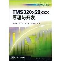 http://ec4.images-amazon.com/images/I/51FF7CYzD3L._AA200_.jpg
