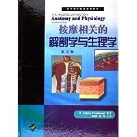 http://ec4.images-amazon.com/images/I/51FFTQBV8sL._AA200_.jpg