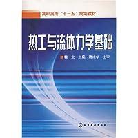 http://ec4.images-amazon.com/images/I/51FGz1U%2BG8L._AA200_.jpg