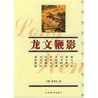 http://ec4.images-amazon.com/images/I/51FHfqn278L._AA200_.jpg