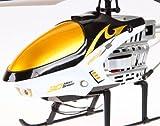Marjst 明顺佳 48cm超大遥控飞机 直升机耐摔 充电合金遥控直升飞机 模型儿童玩具飞机 (金白色)-图片