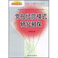 http://ec4.images-amazon.com/images/I/51FIAglfcKL._AA200_.jpg