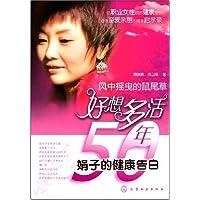 http://ec4.images-amazon.com/images/I/51FIQVwySTL._AA200_.jpg