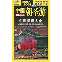 http://ec4.images-amazon.com/images/I/51FIfB3LGoL._AA200_.jpg