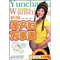 http://ec4.images-amazon.com/images/I/51FIjNxfNLL._AA200_.jpg