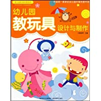 http://ec4.images-amazon.com/images/I/51FJ%2BEJj7dL._AA200_.jpg
