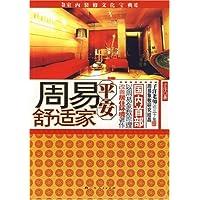 http://ec4.images-amazon.com/images/I/51FJarKtV2L._AA200_.jpg
