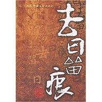 http://ec4.images-amazon.com/images/I/51FJcnhxfjL._AA200_.jpg