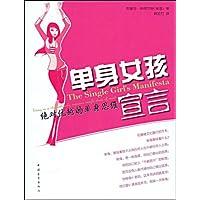 http://ec4.images-amazon.com/images/I/51FJiMSpmML._AA200_.jpg