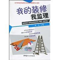 http://ec4.images-amazon.com/images/I/51FK-UW2JXL._AA200_.jpg