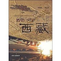 http://ec4.images-amazon.com/images/I/51FKNYJn4GL._AA200_.jpg