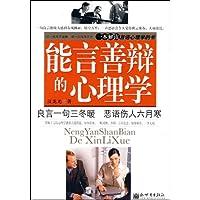 http://ec4.images-amazon.com/images/I/51FKNcb3-PL._AA200_.jpg