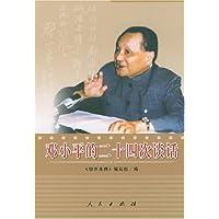 http://ec4.images-amazon.com/images/I/51FKVaDs28L._AA200_.jpg