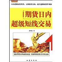 http://ec4.images-amazon.com/images/I/51FKguyxh8L._AA200_.jpg