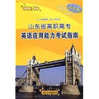http://ec4.images-amazon.com/images/I/51FLETu7gdL._AA200_.jpg