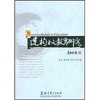 http://ec4.images-amazon.com/images/I/51FLQQSskwL._AA200_.jpg