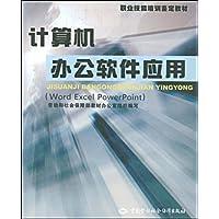 http://ec4.images-amazon.com/images/I/51FM4lIKjmL._AA200_.jpg
