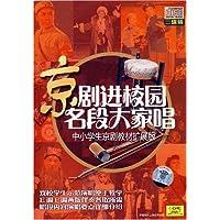 http://ec4.images-amazon.com/images/I/51FMrseZ9sL._AA200_.jpg