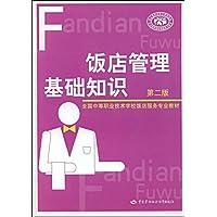 http://ec4.images-amazon.com/images/I/51FN6ibm%2BxL._AA200_.jpg