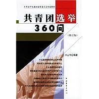 http://ec4.images-amazon.com/images/I/51FOI-53%2BJL._AA200_.jpg