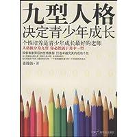 http://ec4.images-amazon.com/images/I/51FOI6ldHxL._AA200_.jpg