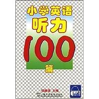 http://ec4.images-amazon.com/images/I/51FOkP%2BX%2B9L._AA200_.jpg
