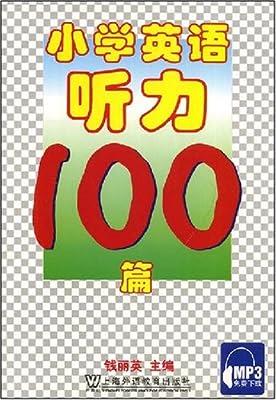 小学英语听力100篇.pdf