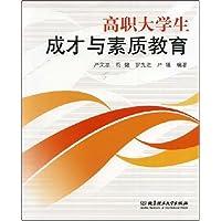 http://ec4.images-amazon.com/images/I/51FOpxT99EL._AA200_.jpg