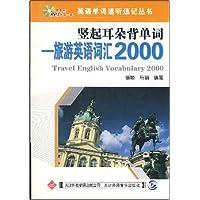 http://ec4.images-amazon.com/images/I/51FOyFdaT0L._AA200_.jpg