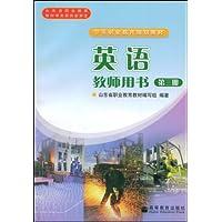 http://ec4.images-amazon.com/images/I/51FP5KE8fFL._AA200_.jpg