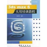 http://ec4.images-amazon.com/images/I/51FPJuKw3QL._AA200_.jpg