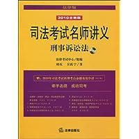 http://ec4.images-amazon.com/images/I/51FPdVq790L._AA200_.jpg