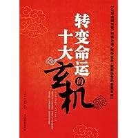 http://ec4.images-amazon.com/images/I/51FPn4C593L._AA200_.jpg
