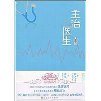 http://ec4.images-amazon.com/images/I/51FQG8XVqRL._AA200_.jpg