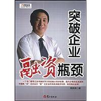 http://ec4.images-amazon.com/images/I/51FQKYgLEJL._AA200_.jpg