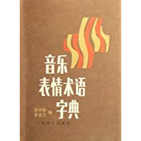 http://ec4.images-amazon.com/images/I/51FQUPV5jTL._AA200_.jpg