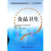 http://ec4.images-amazon.com/images/I/51FQhKkWUvL._AA200_.jpg