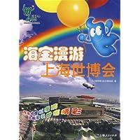 http://ec4.images-amazon.com/images/I/51FQzHKtPmL._AA200_.jpg