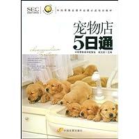 http://ec4.images-amazon.com/images/I/51FR37nrJXL._AA200_.jpg