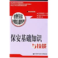 http://ec4.images-amazon.com/images/I/51FSB8mgnTL._AA200_.jpg
